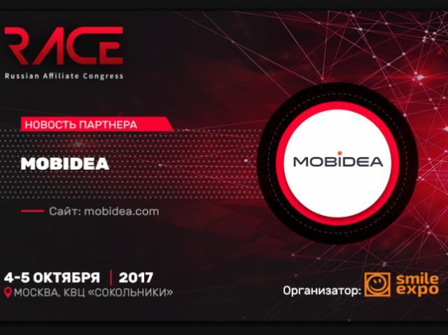 MOBIDEA: вперёд к финансовой свободе!
