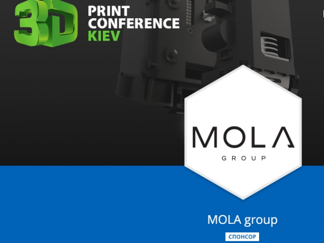 MOLA group – официальный медиапартнёр 3D Print Conference Kiev