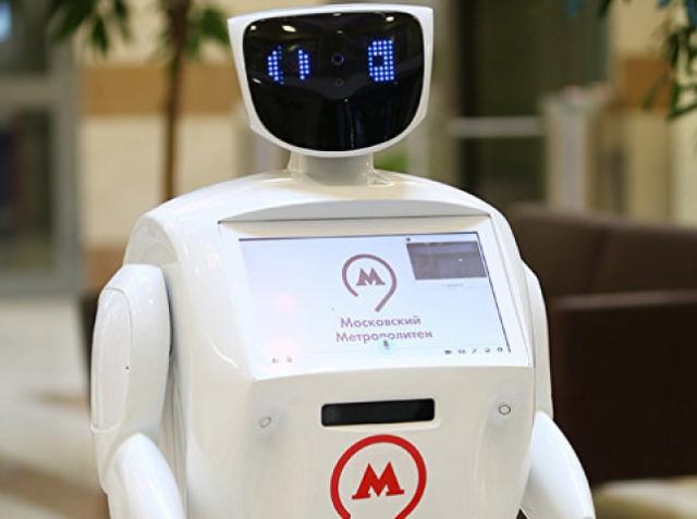 Московский метрополитен обзавелся своим роботом