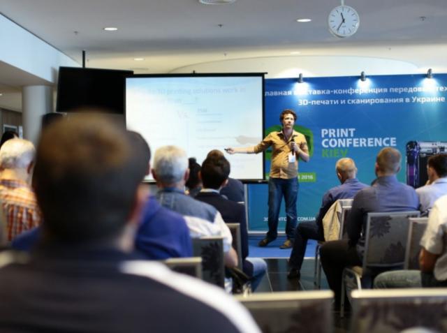 На 3D Print Conference Kiev спикер из США рассказал, как 3D-печать поможет развитию Украины