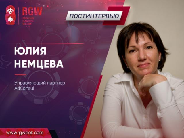 На чемпионате мира провальной рекламы не бывает — Юлия Немцева, AdConsul