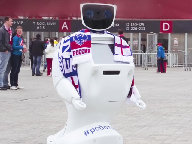 На ЧМ-2018 в России болельщиков будет охранять робот