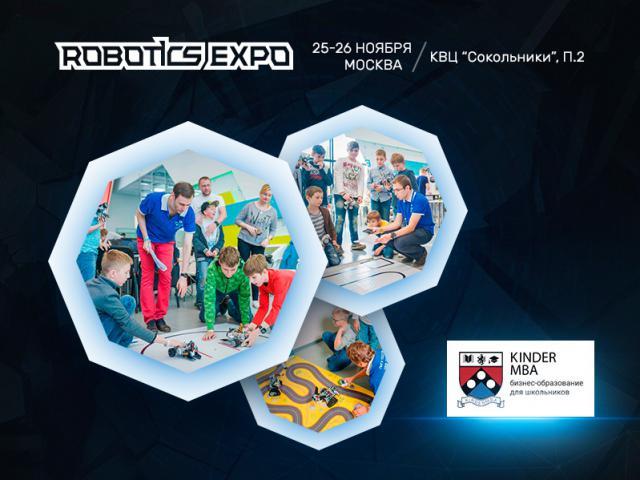 На Robotics Expo компания «Лига Роботов» проведет «Чемпионат роботов»