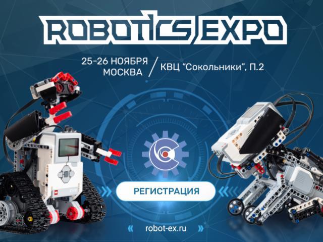 На Robotics Expo пройдут сумо-бои среди роботов!