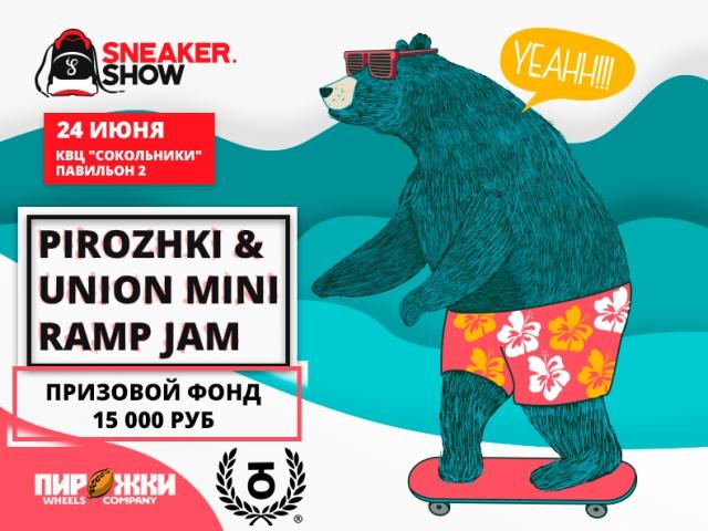 На Sneaker.Show состоится двухдневный скейт-контест с призовым фондом в 15 000 рублей!