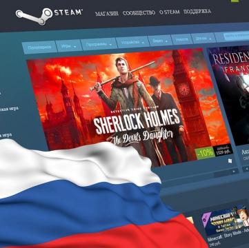 «Налог на Google» пока не коснется пользователей платформы Steam