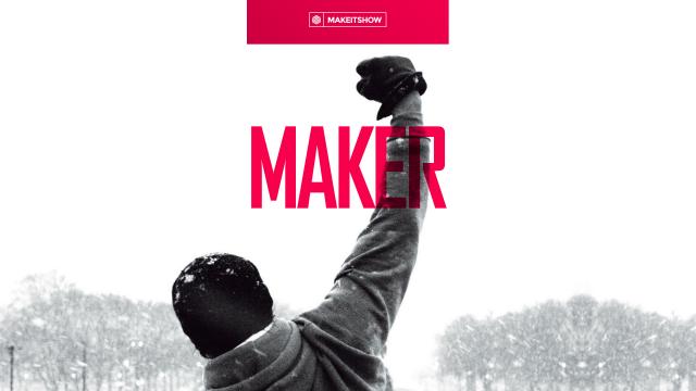 Наша новая рубрика Maker!