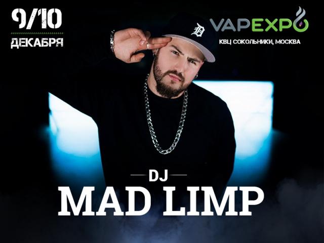 Настоящий драйв от DJ Mad Limp!
