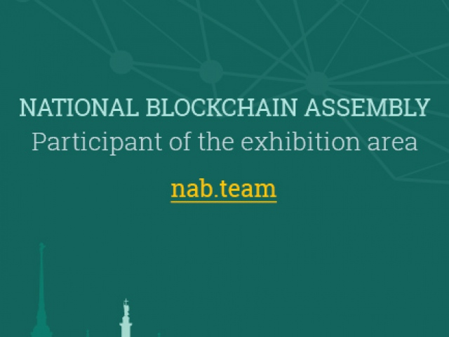 National Blockchain Assembly – a participant of the exhibition area of Blockchain & Bitcoin Conference St. Petersburg