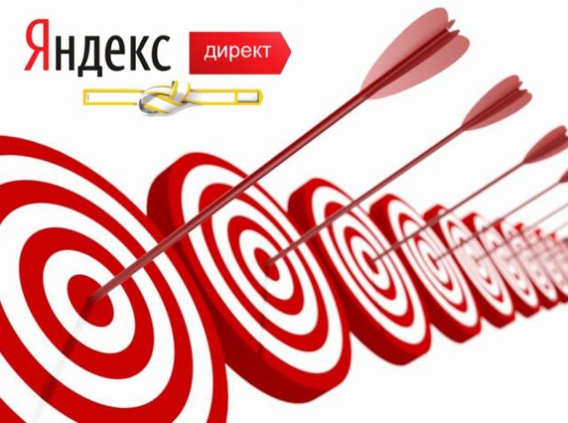 Несколько мифов об отключении площадок на «Яндекс.Директ»