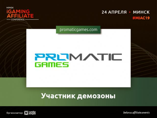 Новые игры для онлайн-казино и HTML5-платформа: Promatic Games представит свои решения в демозоне