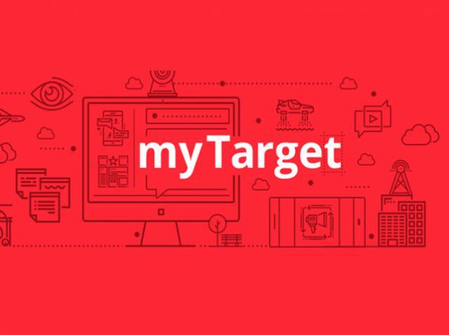 Новый инструмент в сервисе myTarget