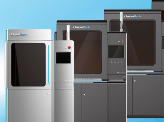 Обзор SLA 3D-принтера UnionTech Pilot HD