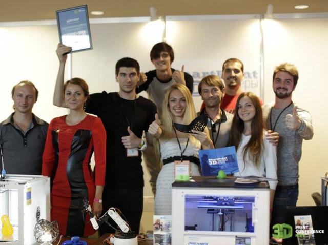Официальный репортаж с 3D Print Conference Kiev 2016