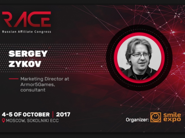 Opinion leaders for marketing campaign success. Master class by Sergey Zykov at RACE 2017