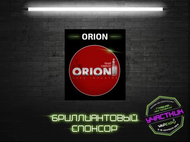 ORION Vape Industry стал бриллиантовым спонсором VAPEXPO Moscow 2016!