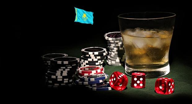 Особенности регулирования игорной деятельности в Казахстане