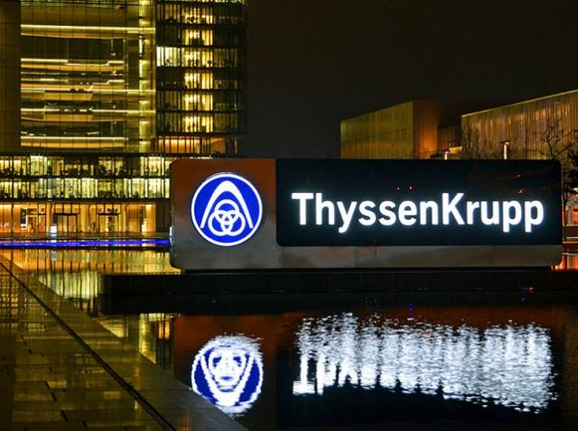 Открытие центра 3D-печати в Германии и другие новости аддитивных технологий