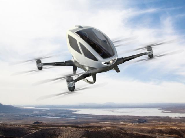 Пассажирский беспилотник начинает тестовые полеты