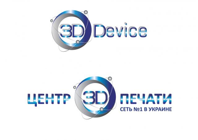 Печать в полном цвете на 3D Print Conference Kiev