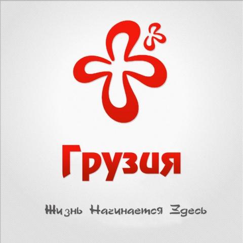 Перспективы игорного туризма Грузии раскроют на Georgia Gambling Congress