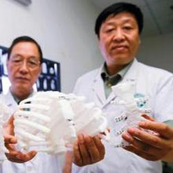 Первый 3D-печатный имплантат грудной кости