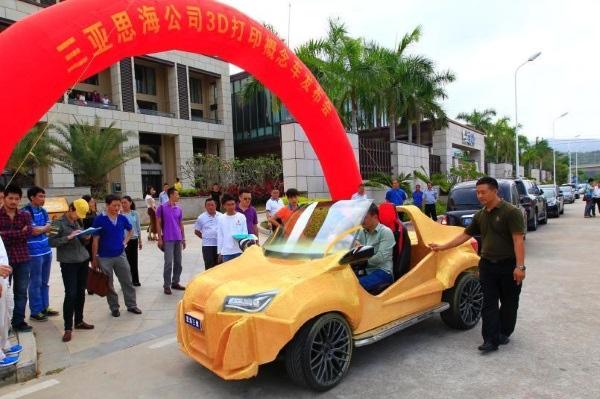 First Chinese 3D printed car hits the road in Sanya, Hainan