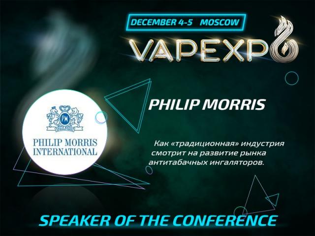 Philip Morris' representative will speak at Vapexpo Moscow