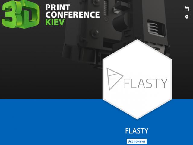 Попробуй 3D-печатные лакомства от Flasty на выставке 3D Print Conference Kiev
