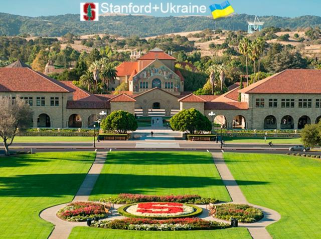 Последние новости мира украинского IT и сферы образования