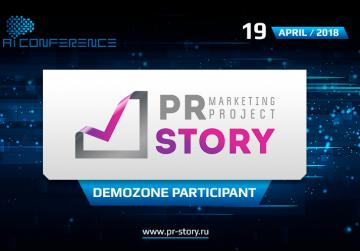 PR STORY to unveil its developments on AI and computer vision in the AI Conference 2018 exhibition area