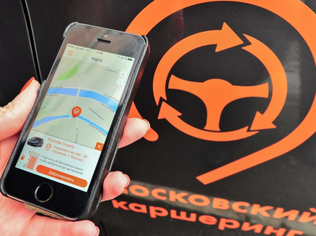 Moscow Government to support carsharing