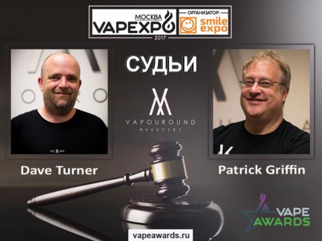 Представители Vapouround Magazine – жюри Vape Awards на VAPEXPO Moscow