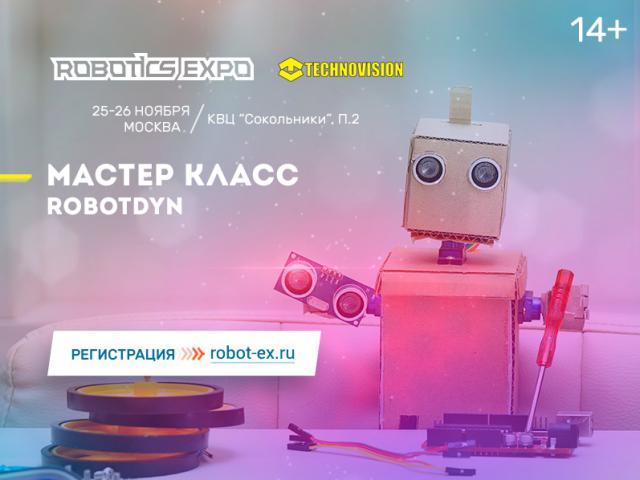 Приглашаем вас принять участие в мастер-классе с конструктором RobotDyn от компании Technovision!
