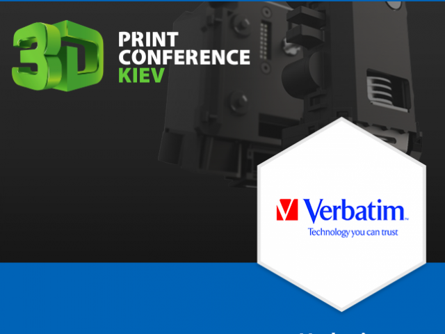 Приходите на 3D Print Conference Kiev и получите подарки от Verbatim