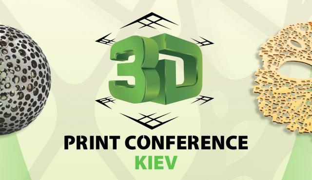 Применение 3D-печати в Украине: как это происходит?
