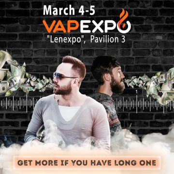 Prize fund of Cloud Contest at VAPEXPO Spb 2017 is 60 000 RUB! Ready to win?