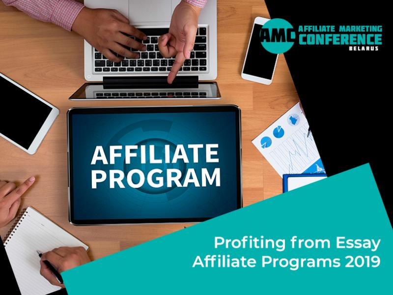 Profiting from Essay Affiliate Programs 2019