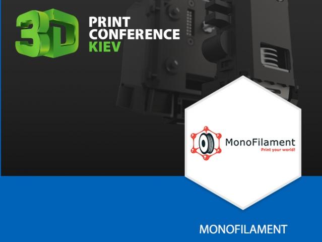 Производитель мононити для 3D-печати MonoFilament участвует в 3D Print Conference Kiev