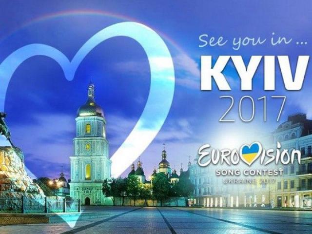 Проморолик Киева к «Евровидению-2017» получился довольно неоднозначным