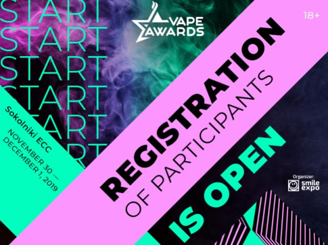 Registration to Vape Awards 2019 Starts: Hurry up to Apply!