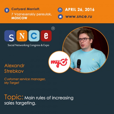 Retargeting features in SNCE speaker report