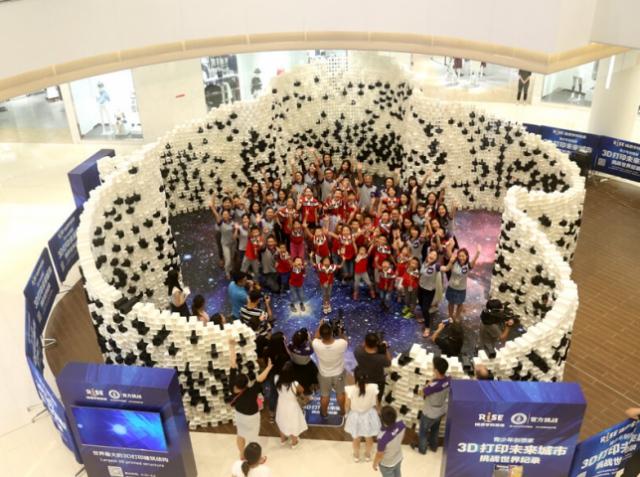 Rise Pavilion попал в Книгу рекордов Гиннеса как самое большое 3D-печатное строение