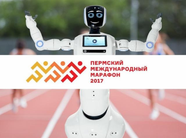 Робот Промобот примет участие в марафоне