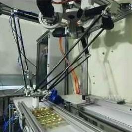 BIT Robotics Systems At Robotics Expo