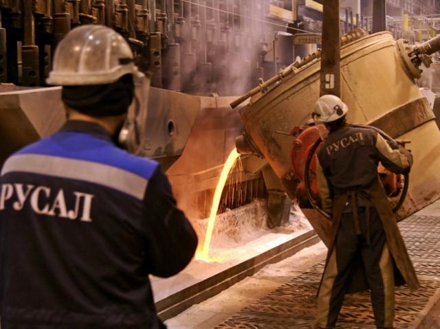«Русал» будет выпускать алюминиевые порошки для аддитивного производства