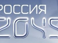 """Russia 2045"" at Robotics Expo 2013"