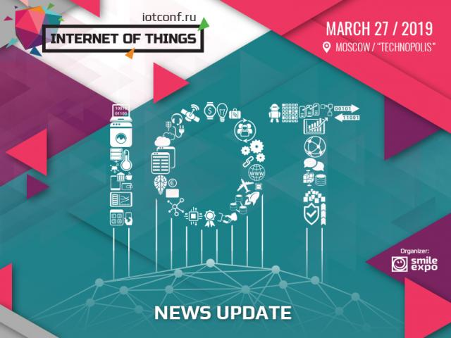 Russia launches hybrid IoT network and design protected chip for IoT. Week's news