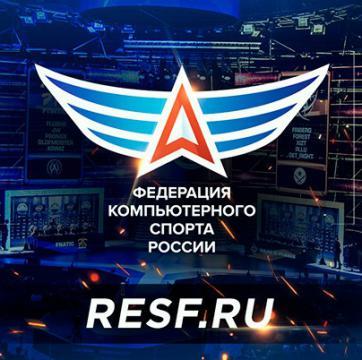 Russian eSports Federation представила отчет за 2017-й