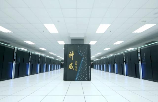 Найпотужніший суперкомп'ютер знову створили в Китаї